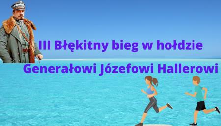 2 miejsce Oli Wójcik